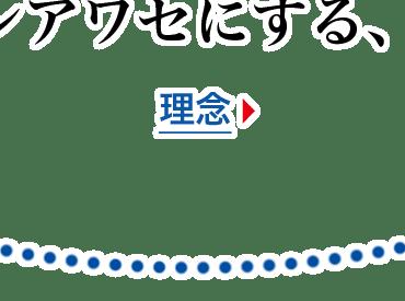 ホールディングス ヤマダ